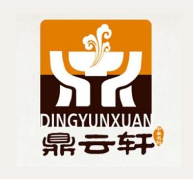 鼎云轩上海汤包馆