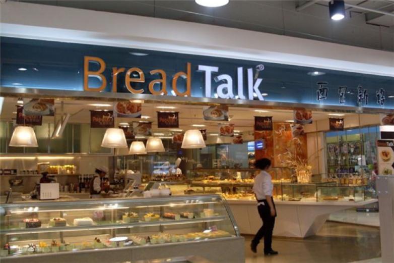 面包新语面包加盟