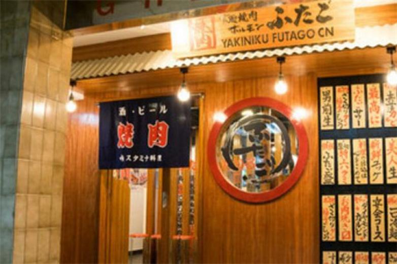 大阪燒肉加盟