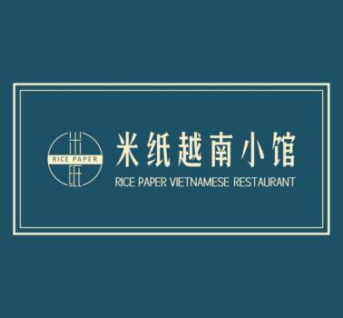米紙越南小館