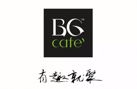 BG野兽花园咖啡