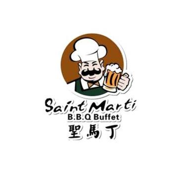 圣马丁自助烤肉