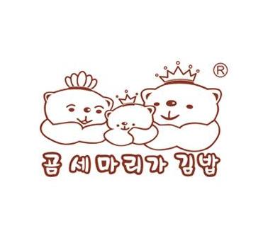 三只熊紫菜包饭