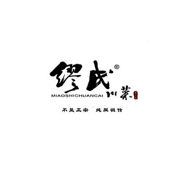 logo logo 标志 设计 图标 378_350图片