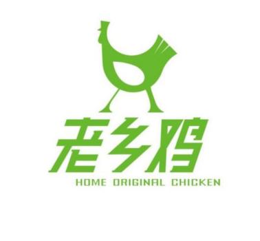 老乡鸡快餐