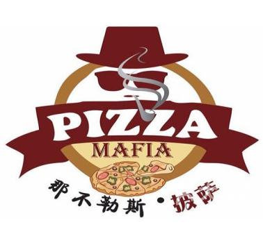 那不勒斯披萨