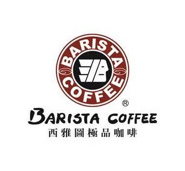 西雅图极品咖啡