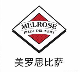 美罗思披萨