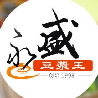 永盛豆浆王