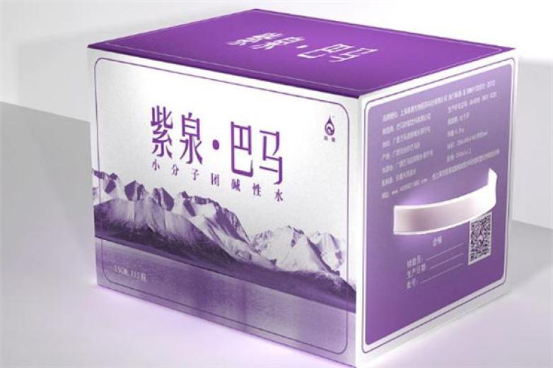紫泉本草茶饮加盟