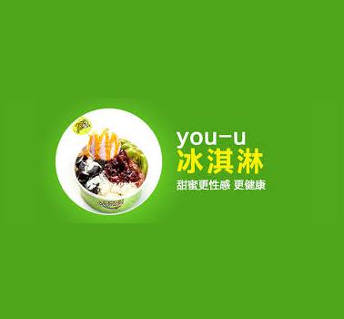 you-u冰淇淋