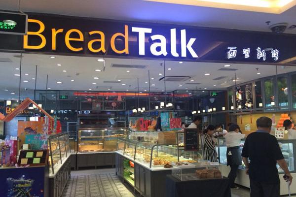 面包新语加盟费用是多少