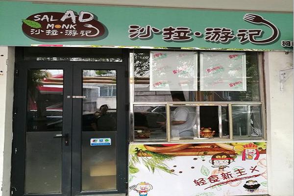 沙拉店加盟哪个品牌好 加盟沙拉店优势