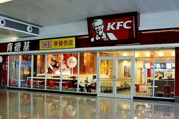 加盟肯德基能赚钱吗_肯德基可以加盟吗_中国餐饮网