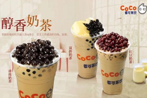 CoCo奶茶加盟条件是什么