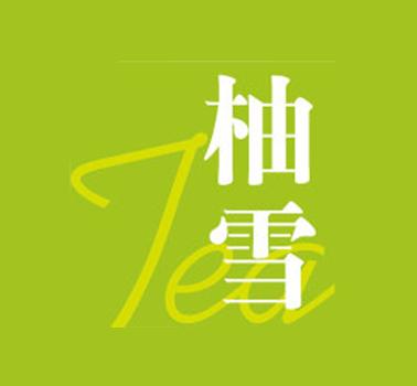 柚雪tea