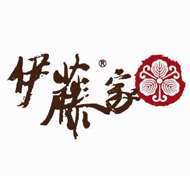 伊藤家日本料理