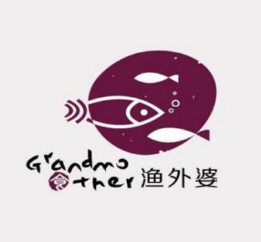 渔外婆姥家酸菜鱼火锅