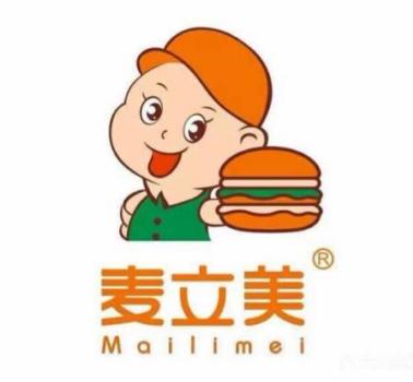 麦立美汉堡