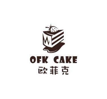 欧菲克生日蛋糕