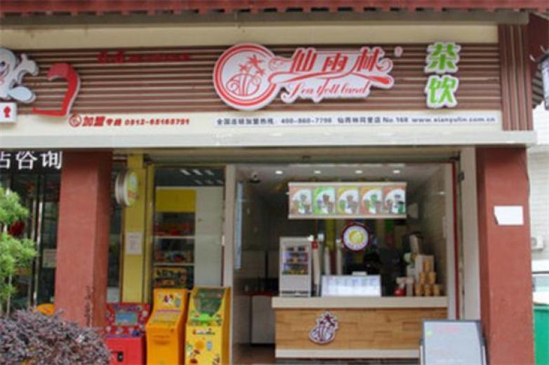 仙雨林奶茶加盟