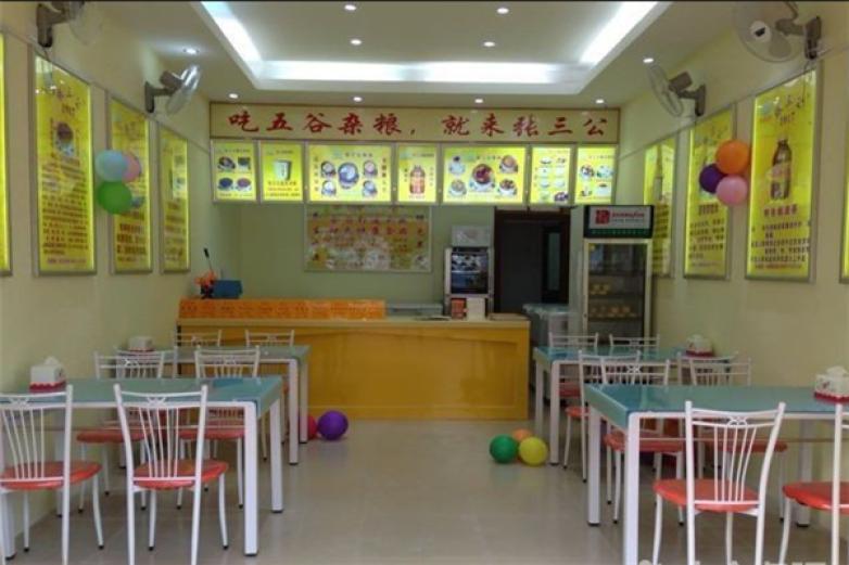 张三公甜品店加盟