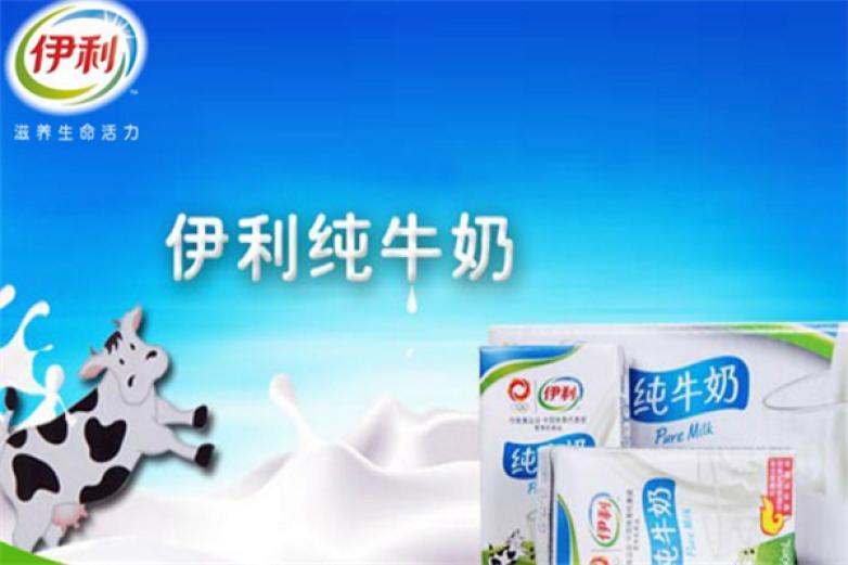 牛奶批发加盟