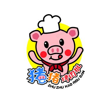 猪猪烤肉班