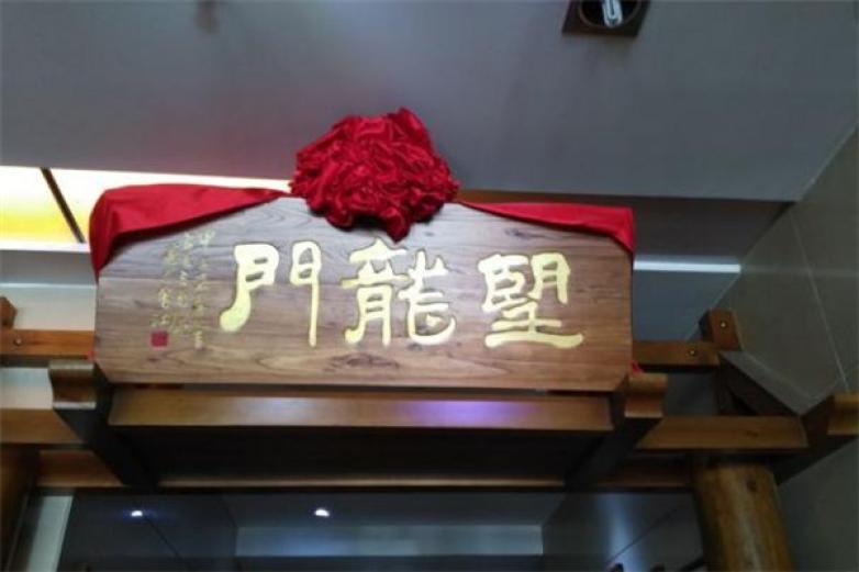 望龙门重庆老火锅加盟