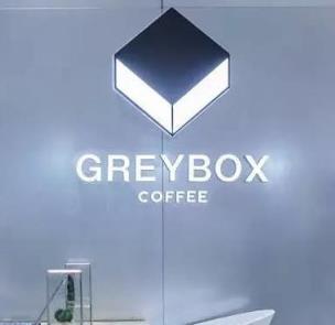 greyboxcoffee
