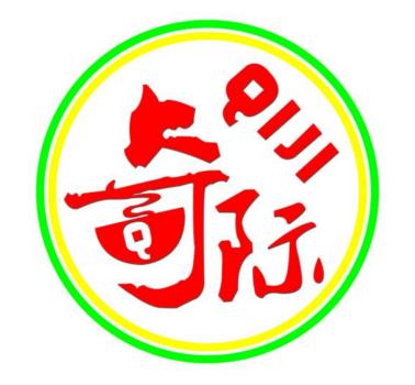 奇际火锅冒菜