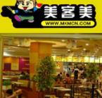 重庆美客美中餐