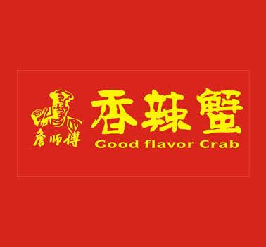 詹记香辣蟹