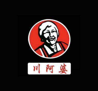 川阿婆骨湯麻辣燙