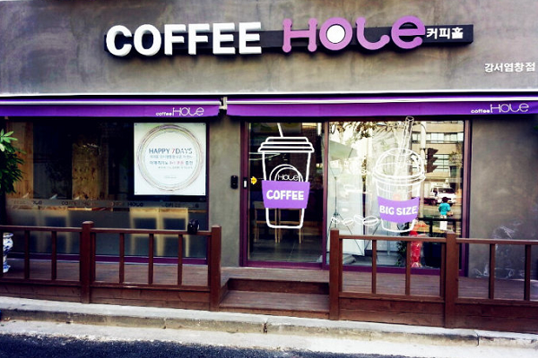 加盟咖啡店要多少钱 投资开店费用多少