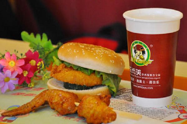樂而美漢堡怎么樣