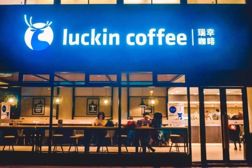 luckin coffee瑞幸咖啡加盟
