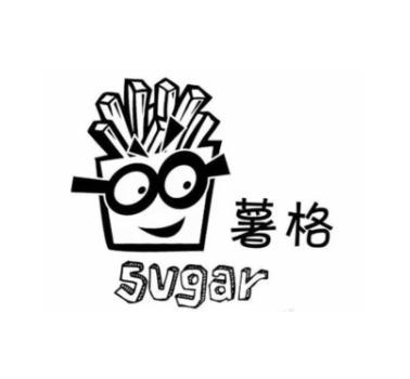 sugar薯格