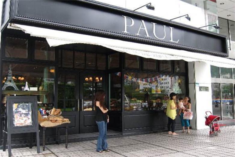 爱上保罗的欧包与茶加盟