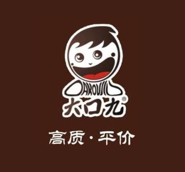 大口九奶茶店