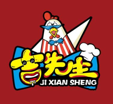 吉先生韩式炸鸡