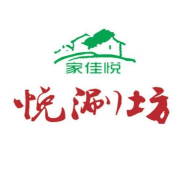 悦涮坊海鲜火锅