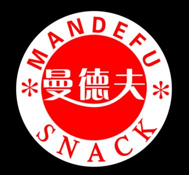 曼德夫西式快餐