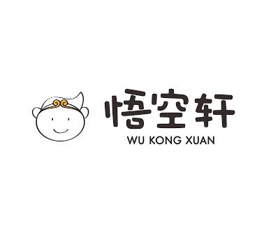 悟空轩杂粮煎饼