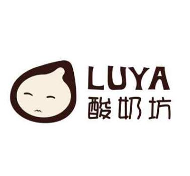 LUYA酸奶坊
