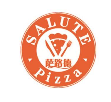 萨路德披萨