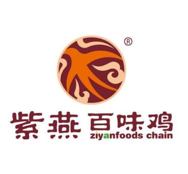 郑州紫燕百味鸡