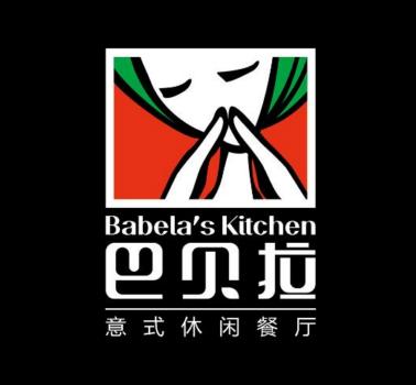 巴贝拉餐厅