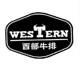 西部牛排加盟