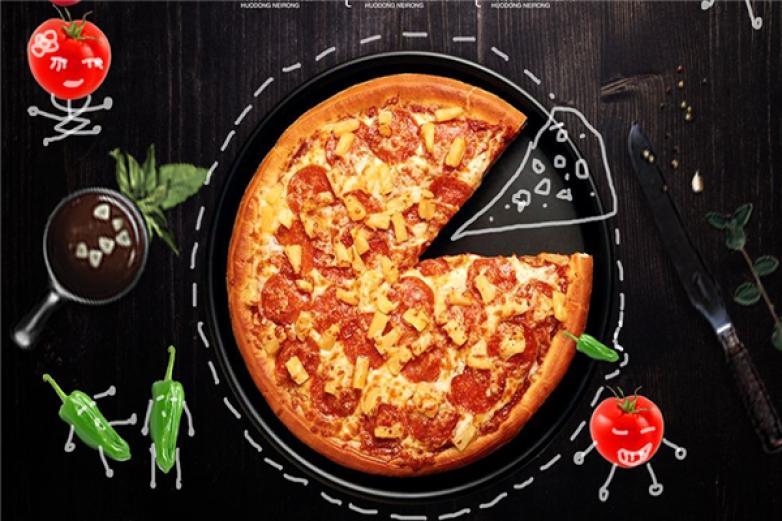 美味披薩加盟